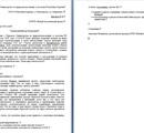 РОО «НЭП» просит карельские власти не оставлять жителей поселка  Вятиккя без пирса